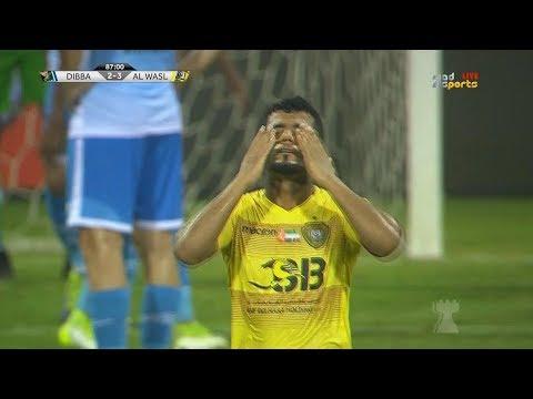 شاهد أهداف مباراة الوصل ودبا الفجيرة