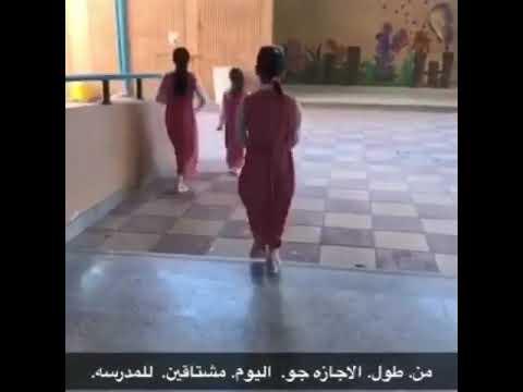 صوت الإمارات - شاهد رد فعل معلمة فاجأتها طالبات بالحضور قبل الدراسة