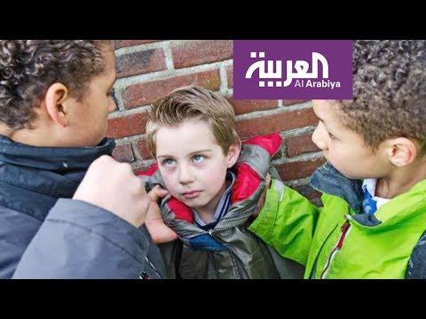 صوت الإمارات - شاهد ظاهرة التنمّر وكيفية التعامل مع الضحية بحذر