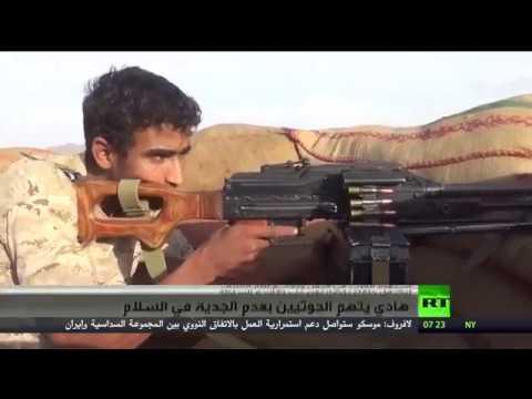صوت الإمارات - بالفيديو  الرئيس اليمني يتهم الحوثيين بعدم الجدية في السلام