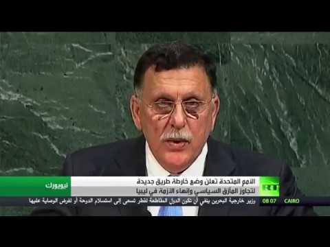 صوت الإمارات - بالفيديو  خارطة طريق جديدة لتجاوز الأزمة الليبية