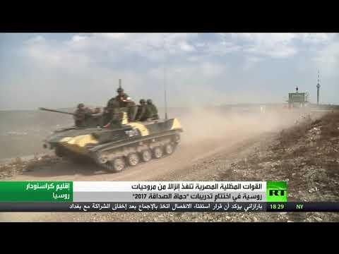 صوت الإمارات - بالفيديو  إنزال تكتيكي للمظليين المصريين في روسيا