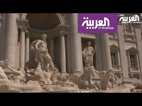 صوت الإمارات - بالفيديو تعرف على نافورة الأمنيات في روما