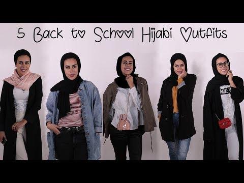صوت الإمارات - شاهد ملابس حجاب تناسب المدرسة مع نزيها