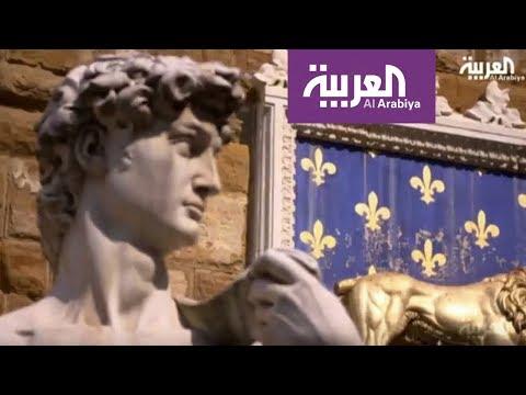 صوت الإمارات - شاهد جولة سياحية في فلورنس الايطالية