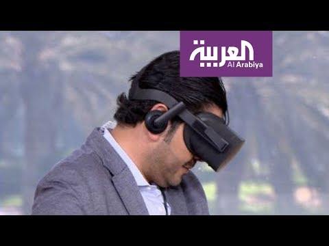 صوت الإمارات - شاهد مذيع العربية يصاب بالدوار بعد تجربة نظارة الواقع الافتراضي