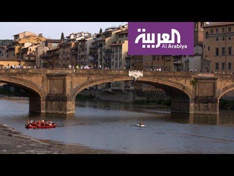 صوت الإمارات - شاهد نزهة مميّزة على جسر فلورنس