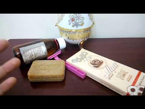 صوت الإمارات - شاهد  كيفية إزالة شعر والعناية بمنطقة البيكيني