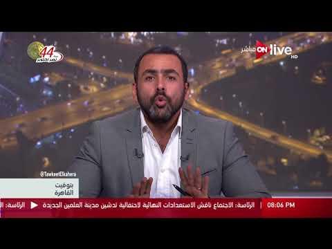 صوت الإمارات - يوسف الحسيني يؤكد أن إفلاس المتطرفين سبب الهجوم على سيناء