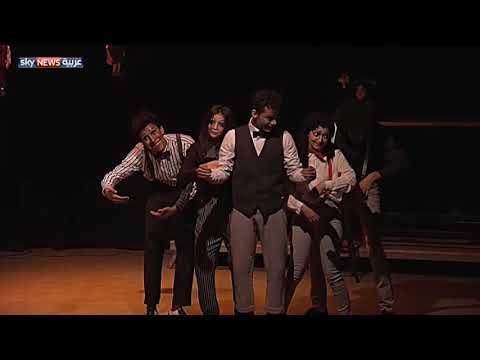 صوت الإمارات - شاهد العروض المسرحية الصامتة تعود إلى القاهرة