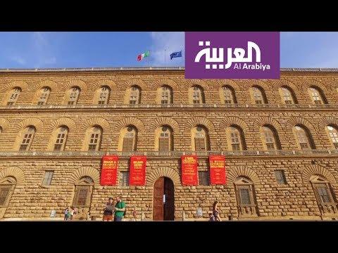 صوت الإمارات - شاهد جولة في قصر بيتي الكبير وحدائق بوبولي في فلورنس