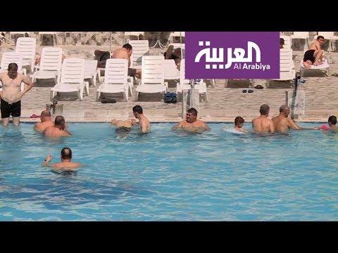 صوت الإمارات - شاهد ينابيع كوتاهيا التركية تعالج مرض الروماتيزم