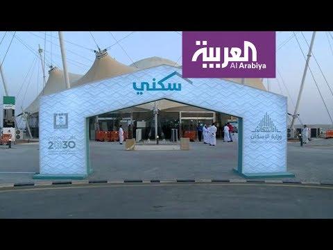 صوت الإمارات - شاهد إنشاء أكثر من 30 ألف منتج سكني للسعوديين