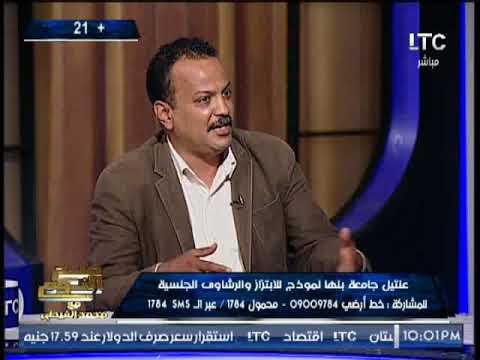 صوت الإمارات - شاهد مقرب من واقعة عنتيل جامعة بنها يكشف فضيحة مدوية