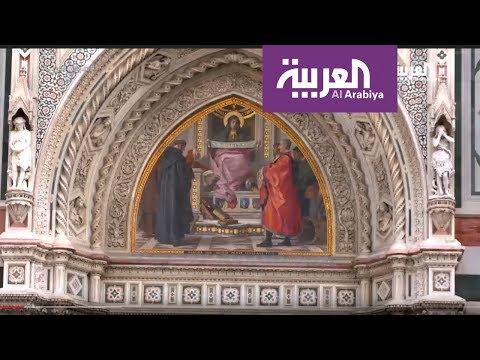 صوت الإمارات - شاهد جولة داخل معرض أوفيزي في فلورنسا