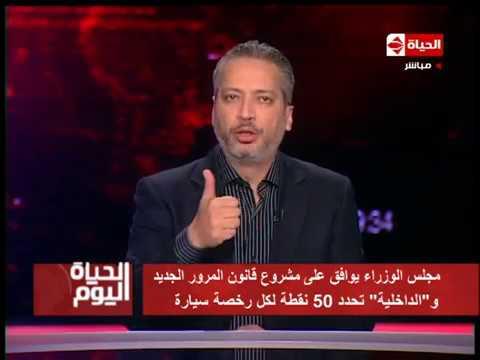 صوت الإمارات - شاهد تامر أمين يقول على شعب مصر يخاف ميختشيش