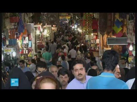 صوت الإمارات - بالفيديو  مستقبل غامض يحيط بالاقتصاد الإيراني
