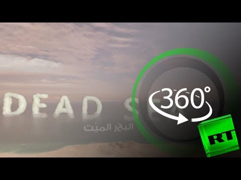 صوت الإمارات - شاهد فيديو بتقنية 360 درجة يوثّق جمال البحر الميت