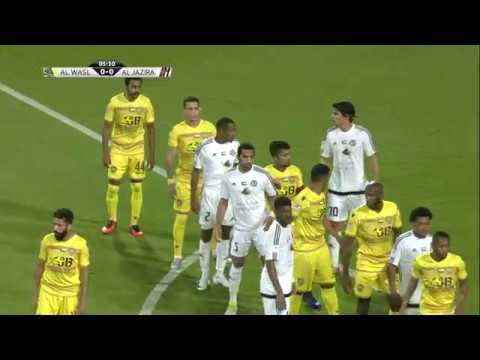 شاهد ملخص مباراة الجزيرة والوصل