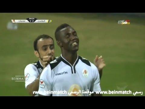 شاهد أهداف مباراة فريقي الوصل وعجمان