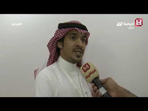 شاهد أداء رابطة دوري المحترفين في السعودية لموسم 20172018
