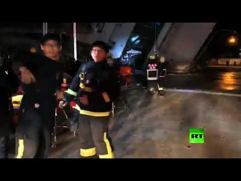شاهد فندق مهدد بالانهيار في تايوان بفعل الزلزال