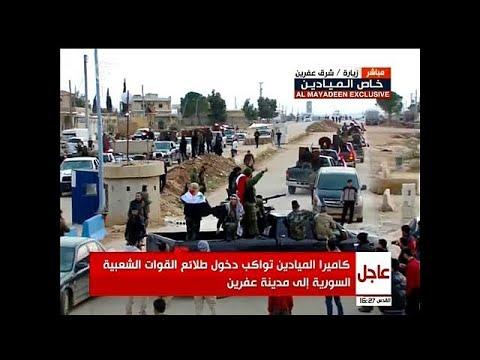 شاهد تركيا تقصف قوات موالية للحكومة السورية بعد دخولها عفرين