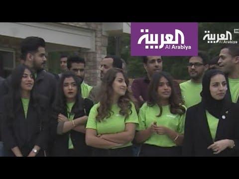 شاهد لهذا كرّم محمد بن سلمان طلابا سعوديين في هيوستن