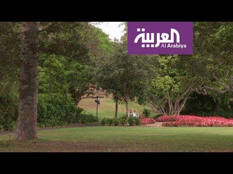 شاهد جمال الحديقة النباتية الملكية في سيدني