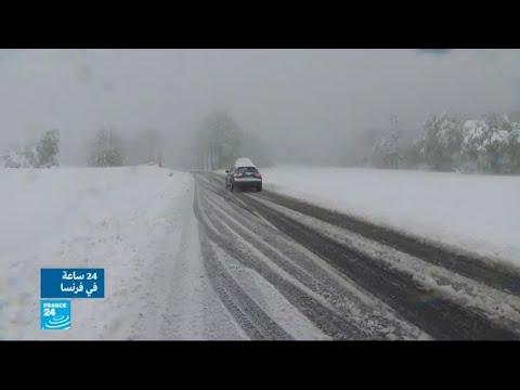 شاهد الثلوج تغطي بعض الأقاليم الفرنسية