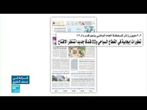سلطنة عمان على موعد مع افتتاح 55 فندقًا جديدًا