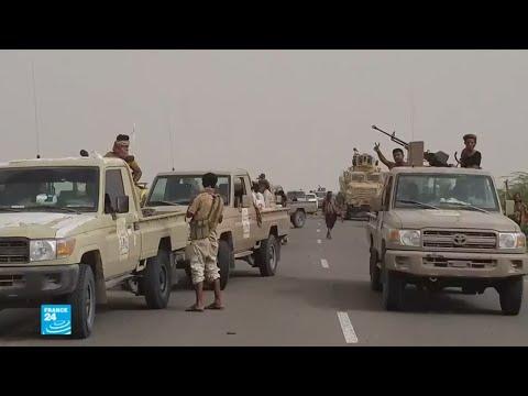 تعرف على حال مدينة الحديدة اليمنية
