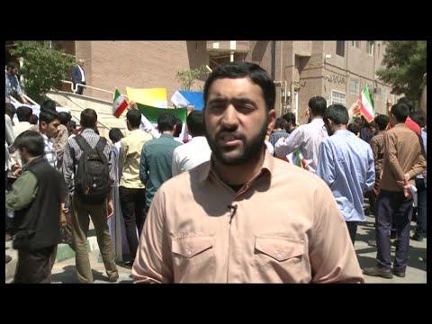 شاهدمئات الطلاب في إيران ينظّمون مظاهرات