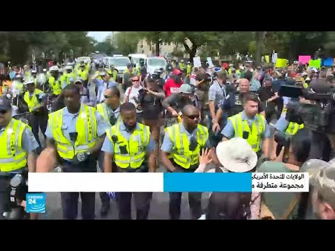شاهد 20من دعاة تفوق العرق الأبيض يتظاهرون أمام البيت الأبيض