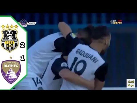 شاهد أهداف مباراة العين ووفاق سطيف في البطولة العربية للأندية