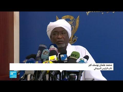 رئيس وزراء السودان الجديد يؤدي اليمين الدستورية أمام الرئيس البشير