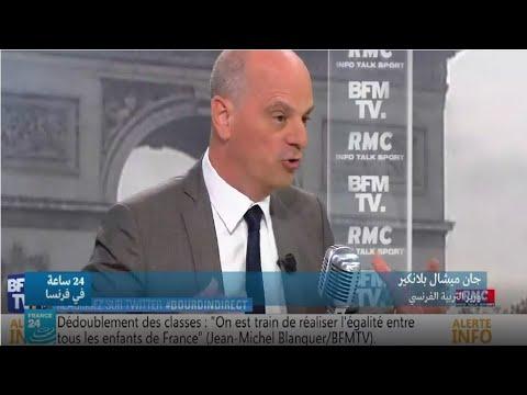 وزير التربية الفرنسي يشيد باللغة العربية