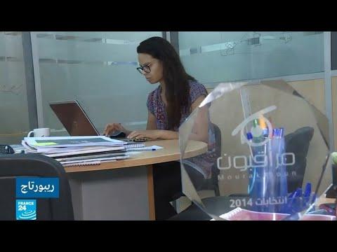 شاهد شبكة مراقبون التونسية ترصد مشاركة الشباب في صنع القرار