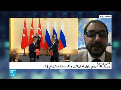 شاهد مصير جبهة النصرة في إدلب بعد الاتفاق الروسي  التركي
