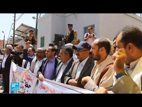 شاهد الحوثيون يُطالبون المبعوث الأممي برفع الحصار قبل الحوار