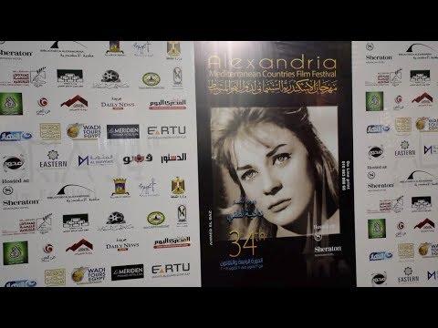 شاهد تتويج سينمائي مغربي في مهرجان الإسكندرية لسينما بلدان البحر الأبيض المتوسط