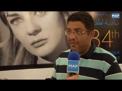 شاهد المهن السينمائية تُكرِّم عبد الحق المنطرش رئيس مهرجان الرباط لسينما المؤلف