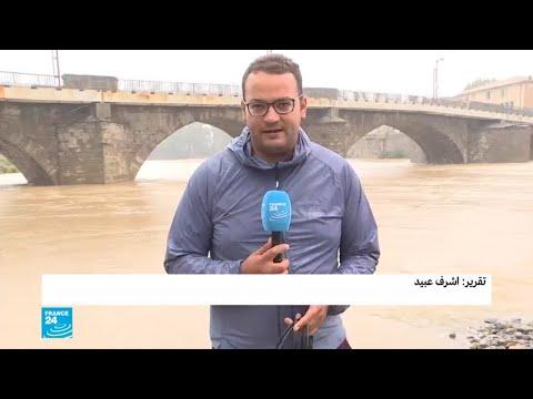 شاهدانتقادات لتأخر السلطات الفرنسية في إطلاق الإنذار قبل كارثة فيضانات إقليم الأود