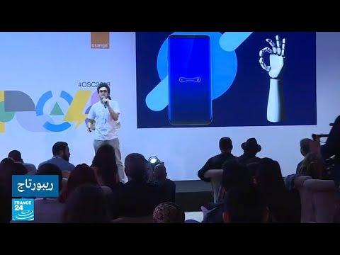 شاهدابتكار أول يد اصطناعية ذكية تونسية الصنع لمبتوري الأيدي