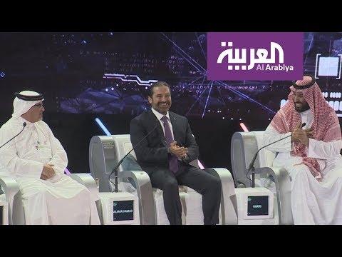شاهد شاهد أجواء حماسية ومرحة خلال جلسة ولي العهد السعودي في مؤتمر الاستثمار
