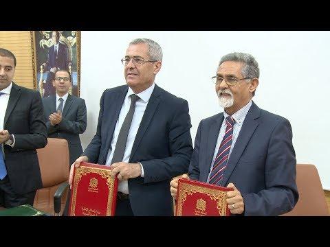 شاهد توقيع اتفاقية تعاون من أجل إدماج اللغة الأمازيغية في المرافق العمومية