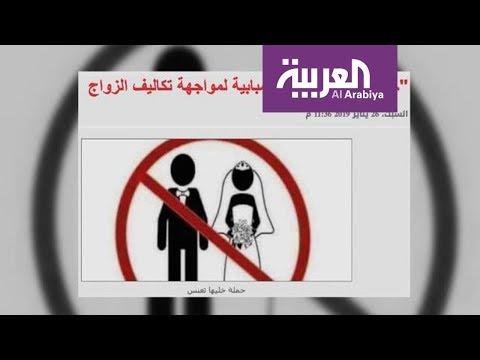 شاهد حملة خليها تعنس تثير الجدل في مصر والفتيات ترد خليه يخلل