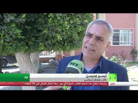 شاهد الإفراج عن معتقلي حراك بدنا نعيش في قطاع غزة