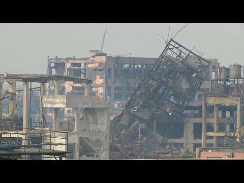 شاهد آثار انفجار وحريق في مصنع مبيدات حشرية في الصين