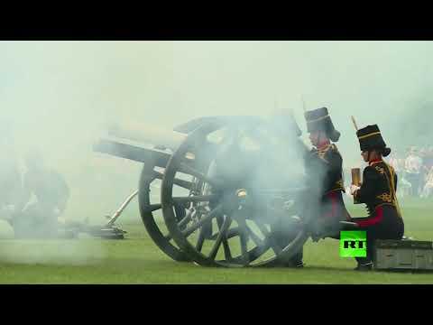 شاهد الاحتفال بعيد ميلاد الملكة إليزابيث بـطلقات مدفعية